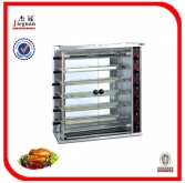 Gas duck Rotisseries equipment 6